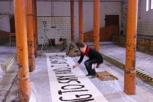 Painting the Banner
